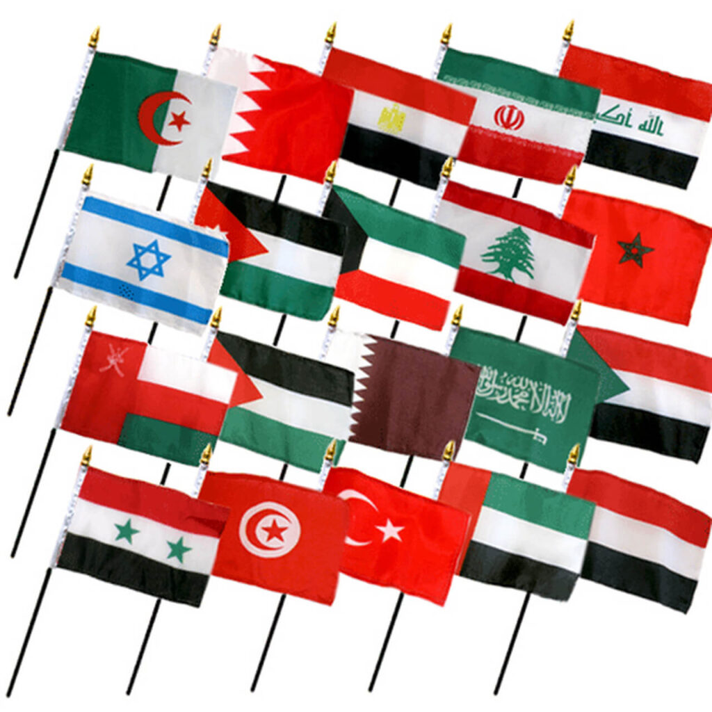 Middle Eastern Countries Flags